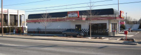 5070 Sunrise Hwy, Massapequa Land-Retail For Sublease
