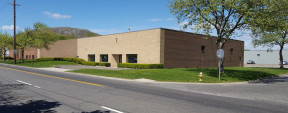 105 Edison Ave, West Babylon Industrial Space For Lease
