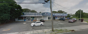 1146-1148 Sunrise Hwy, Copiague Retail-Mixed Use Space For Lease