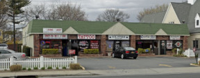 1265 Montauk Hwy, Copiague Retail Property For Sale