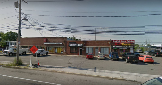294 Rte 109, Farmingdale Retail/Office/Ind Space For Lease