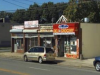 427-429 S Franklin St, Hempstead Retail Property For Sale